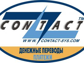 84075_contact_1